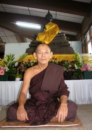 Phra Ajahn Boonsong